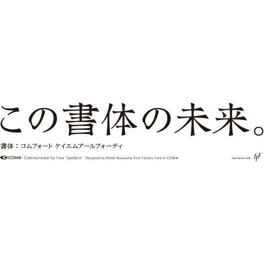 future-of-typeface.jpg