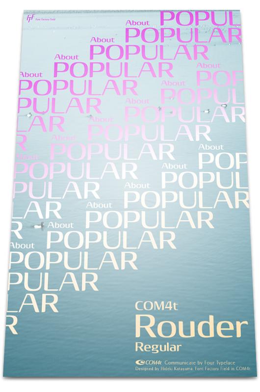 AboutPopular.jpg