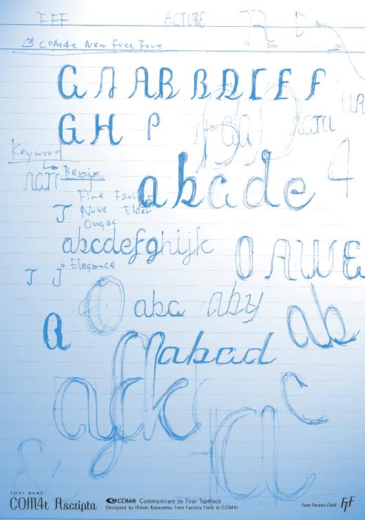 Ascripta-Drawing.jpg