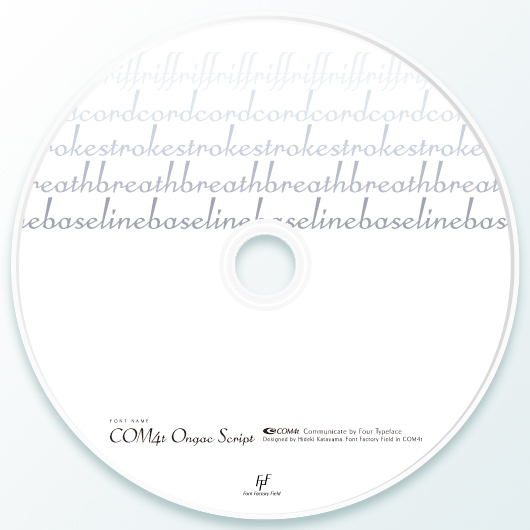 Ongac-CD_image.jpg